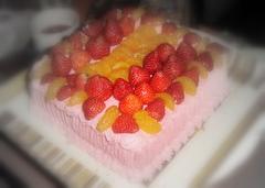 Stroberi Cake Ekonomis